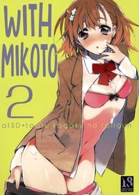 Mikoto to. 2 Cover